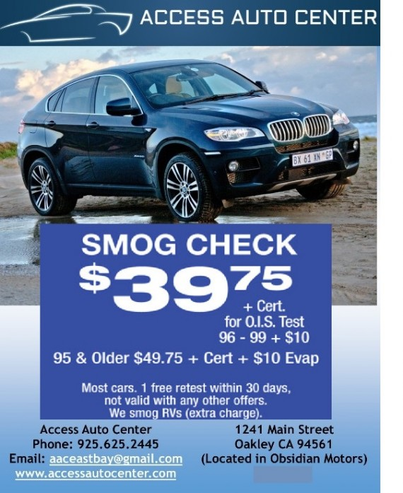 Coupon to save at Access Auto Center